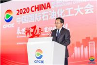 CPCIC2020